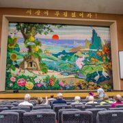 Reise nach Nordkorea - Pjöngjang