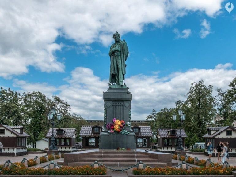 Moskau - Puschkin Statue