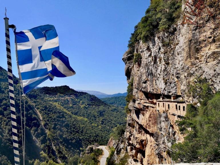 Griechenland Epirus: Kloster Kipina